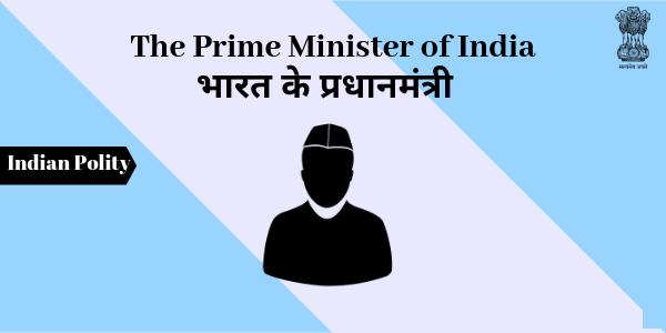 [Polity] Prime Minister