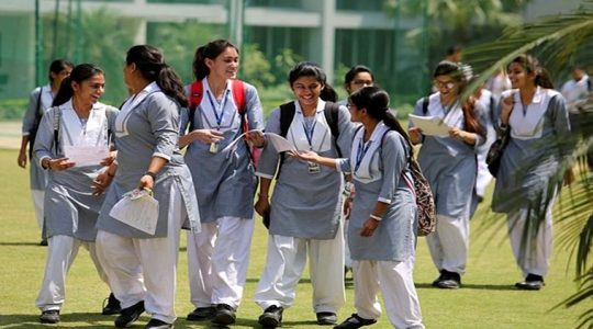 New National Education Policy (NEP) 2020: Analysis