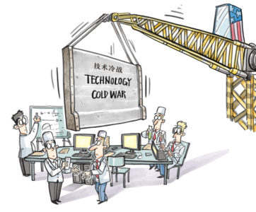 Technology Cold War: Causes, Effects, Way Forward