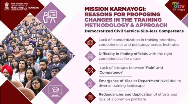 Need for Mission Karmayogi