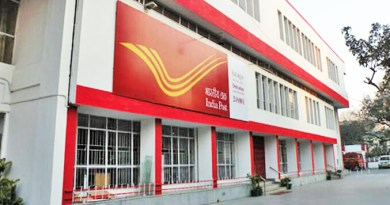 Indian Postal Service : Joining Indian Post (UPSC)