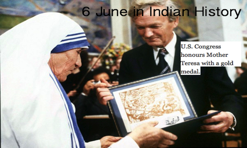 Day in Indian History : 6th June