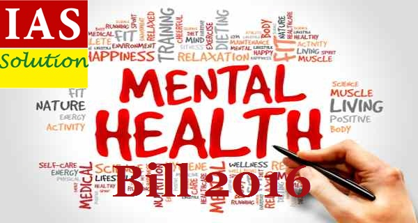 Mental Health Care Bill 2016