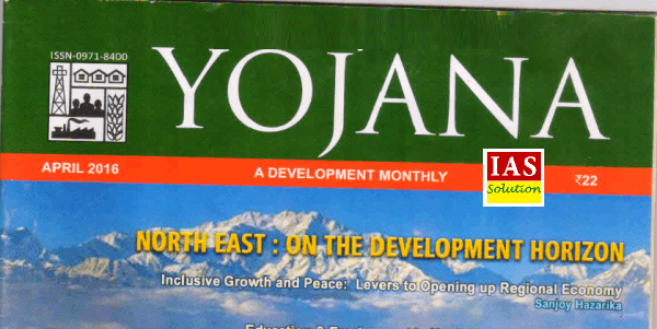 How To Read and Download Yojana Magazine for IAS Exam?