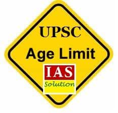 UPSC Age Limit