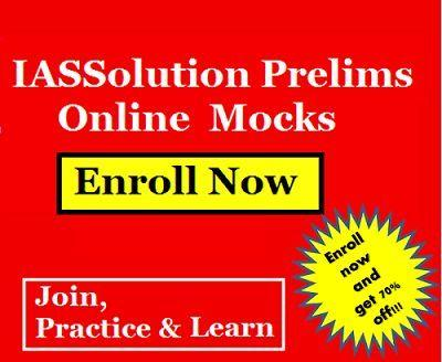 UPSC Prelims Test Series 2018