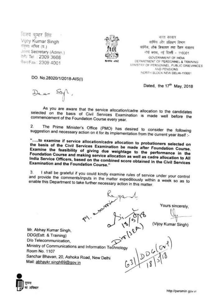 IAS/IPS Service Allocation