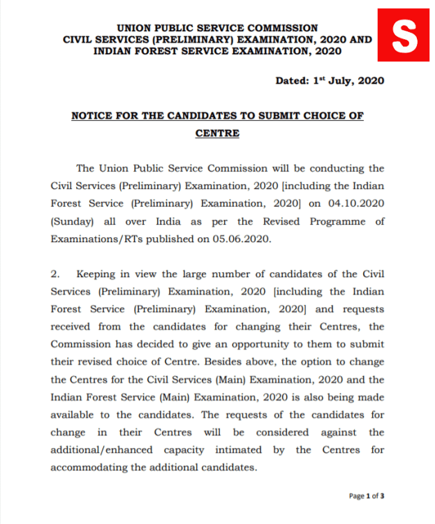 UPSC-Notification-Change-of-Centre-for-Prelims-2020
