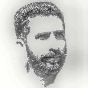آغا جہانگیر بخاری