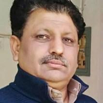 nusrat bukhari