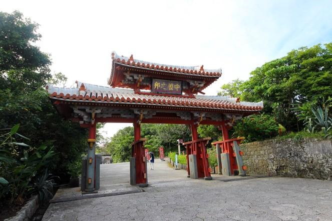 守礼門(しゅれいもん)二千円の絵柄にもなった首里城の代表的な門。