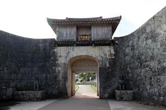 歓会門(かんかいもん)城郭内へ入る第一の正門。