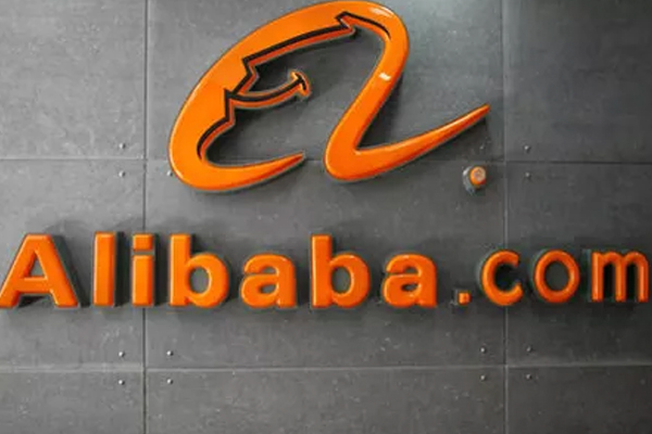 Criado na China: Alibaba e o futuro do Varejo