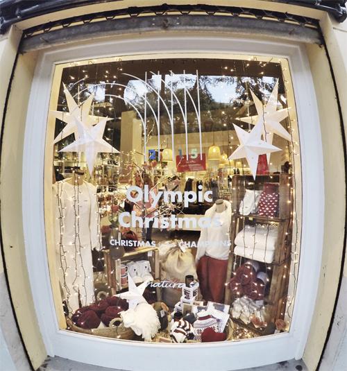 Compras Ibiza Navidad