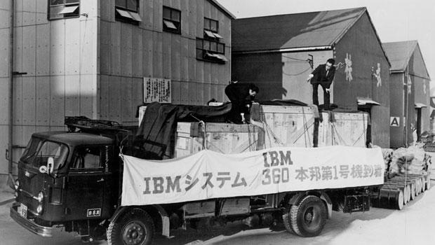 IBM System 360 coming to Japan - IBM image