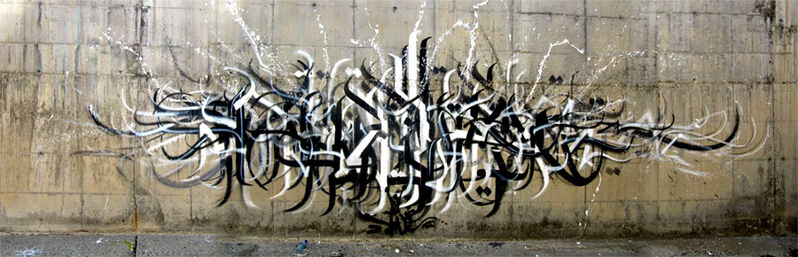 A1one, Street Calligraphy, Tehran: http://www.unurth.com/A1one-Street-Calligraphy-Tehran