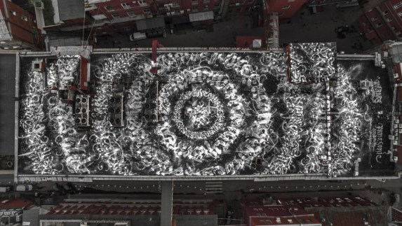 The-BIGGEST-CALLIGRAPHY-ARTWORK-IN-the-WORLD