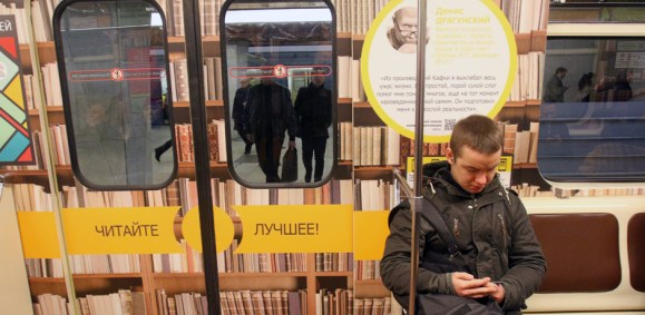 2016.05.24 - 04 - Literary-Themed Train in Moscow Metro