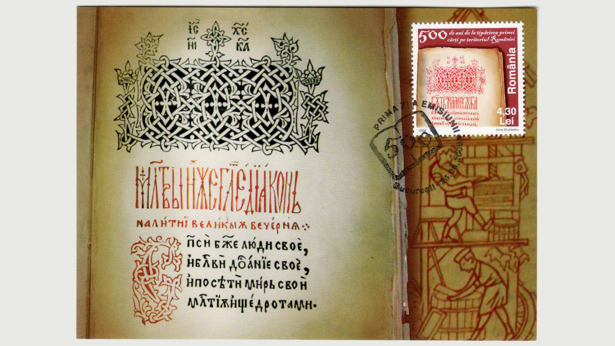 Book History in Postage Stamps