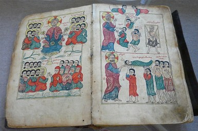 Manuscripts from the Matenadaran Collection, Armenia 04