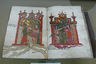 Manuscripts from the Matenadaran Collection, Armenia 05