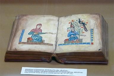 Manuscripts from the Matenadaran Collection, Armenia 06