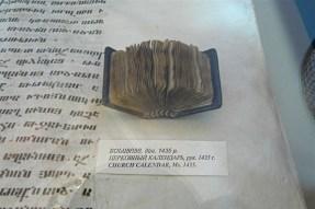 Manuscripts from the Matenadaran Collection, Armenia 10