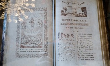 2017.08.30 - Book Exhibits at Ejmiatsin, Armenia 01