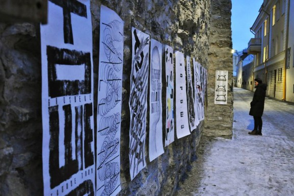 2017.07.05.6 - Tallinn Laboratoria - Poster Exhibition on the Tallinn Ramparts 7