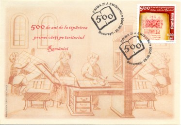 Romania 2008 Mi RO 6317 - FDC Envelope- 500 Years of the First Printed book in Romania