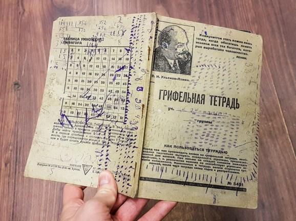 2017.11.17 - Soviet Slate Exercise Book 2
