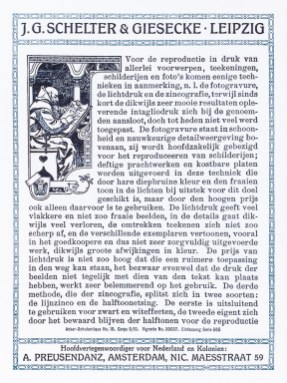 2019.02.21 - Amazing Century-Old Book Industry Ads - J.G. Schelter and Giesecke 1