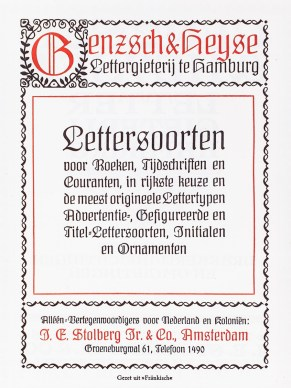 2019.02.21 - Amazing Century-Old Book Industry Ads - Lettergieterij Genzsch and Heyse 6