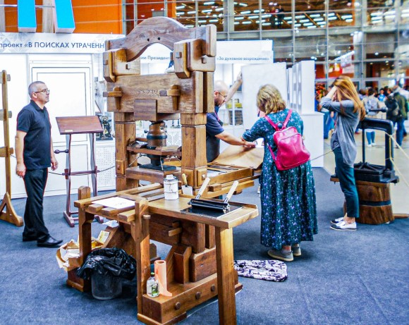 2019.09.12 - Live Printing Experience – Skaryna Bible at Moscow International Book Fair 03