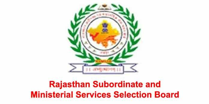 RAJASTHAN RSMSSB COMPUTER RECRUITMENT 2018 VACANCY 400 ANSWER KEY