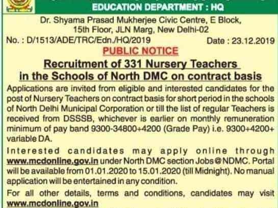 NDMC NURSERY TEACHER VACANCY 2020 || APPLY ONLINE GUEST CONTRACTUAL