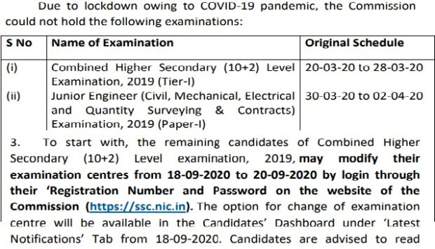 CHSLE 2019 10TH SSC EXAM DATE