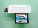 SMS2 - Super Memory Stick 2