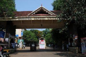 mgu_kottayam