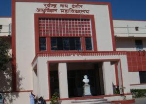 rntmc_-udaipur