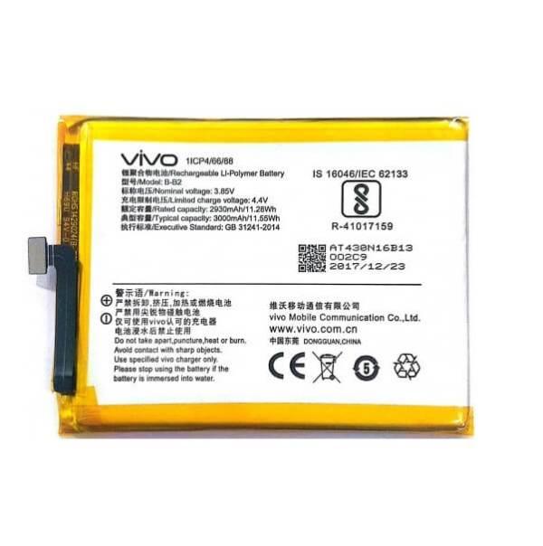Original Vivo Y69 Battery Replacement