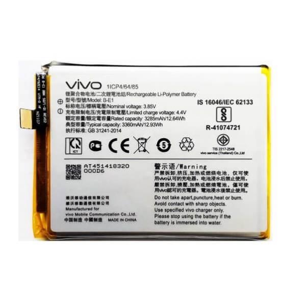 Original Vivo Y71 Battery Replacement