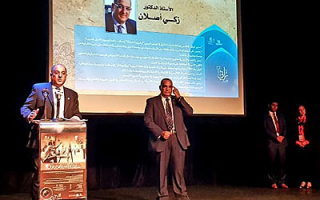 ICCROM-Sharjah Director honoured in Egyptian awards ceremony