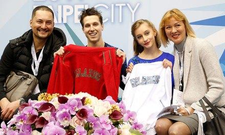 Profile – Emiliya Kalehanava & Uladzislau Palkhouski