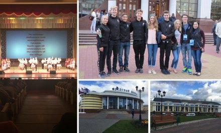 2016 JGP Cup of Mordovia Blog #2