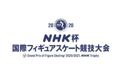 Recap: 2020 NHK Trophy