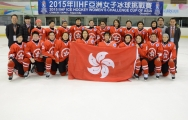 <h5>2015 IIHF Ice Hockey Women's Challenge Cup of Asia Division 1 - Taipei City, Chinese Taipei</h5>
