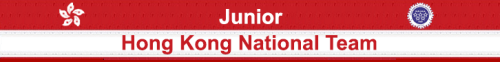 Hong Kong Junior National Team