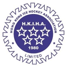 2018 Karuizawa Ice Hockey Summer Camp