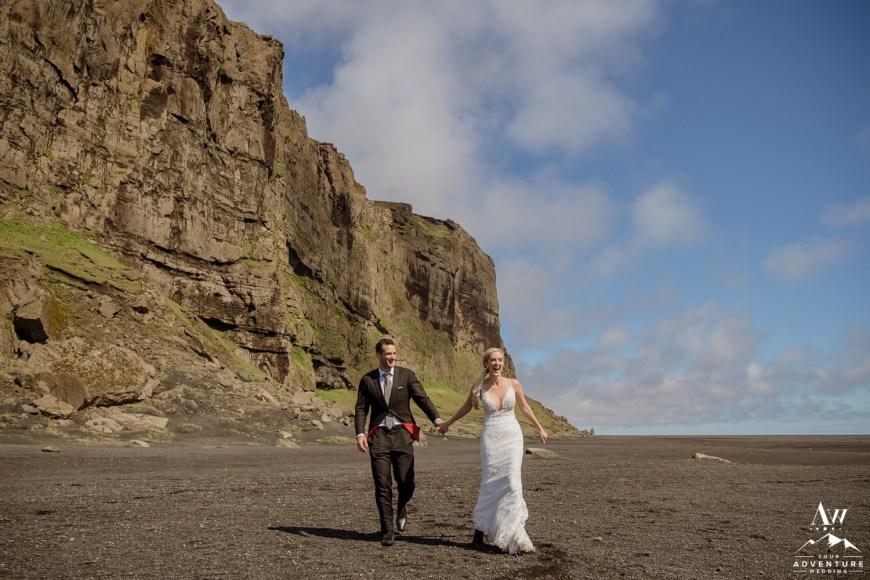 Iceland Wedding at Hotel Ranga-60